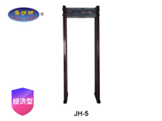 热销款安检门JH-5(6区)