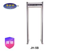 JH-5B(LCD)十八区液晶户外金属安检门