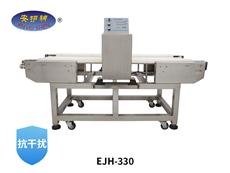 全金属检测仪EJH-330
