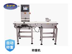 重量分选机EJH-W220
