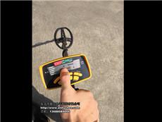 地下金属探测器排铁效果测试