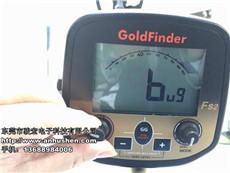 地下金属探测器探测金银铜铁测试效果