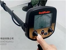 地下金属探测器FS2探测技巧教程视频