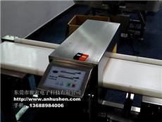 全金属检测仪检测波型面条不锈钢效果