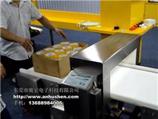 全金属检测仪检测封箱胶带携带刀片
