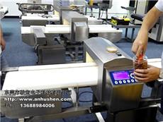 全金属检测仪检测瓶装龙眼肉金属异物