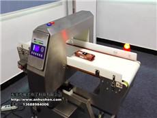 全金属检测仪对澳大利亚巧克力金属异物检测