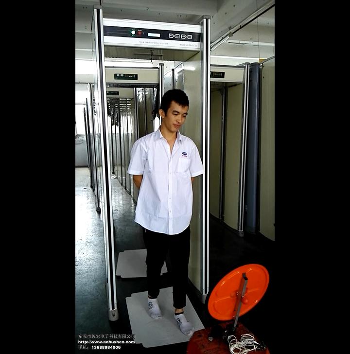 安检门检测耳机