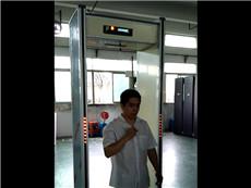 安检门检测回形针效果