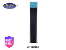 安护神JH-8006S(LCD)单门板液晶安检门