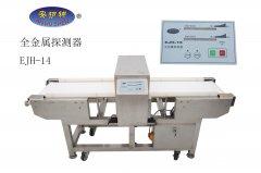 全金属检测仪检测铁与非铁测试效果