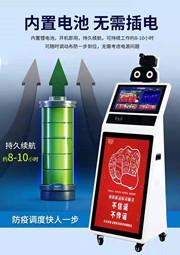 测温门-自动体温检测门