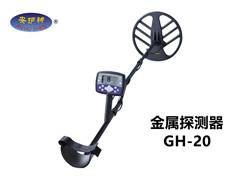 金属探测器GH-20(2020款)